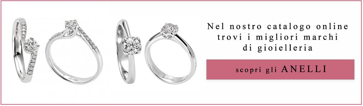 Visita il catalogo online degli anelli!